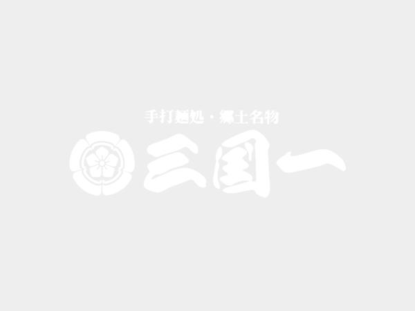 西口、アイランドイッツ店にて8月1日より新メニュー玄米シリアルと10品目のサラダうどん登場!!乞うご期待!!